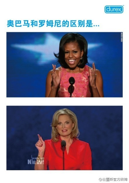commercial,Ann Romney,Ad,innuendo,China,durex,Michelle Obama,condoms