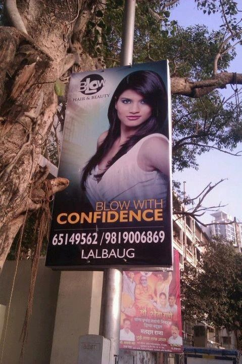 blow with confidence,lal,ad fail