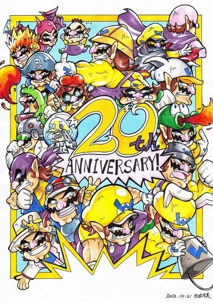 Happy Birthday, Wario!