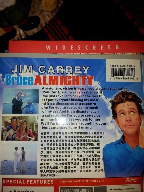 engrish,engrish funny,DVD,Bruce Almighty