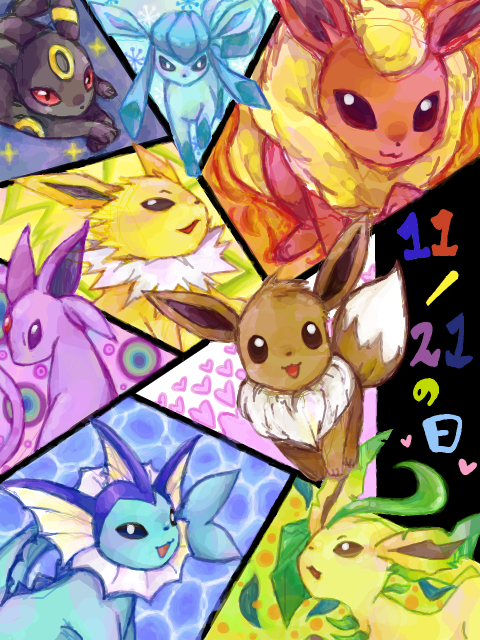 I May Just Stick With Eevee