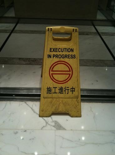 Floors May Be Slippery, Don't Ask Why!