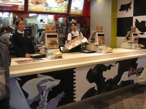 IRL,tokyo,McDonald's