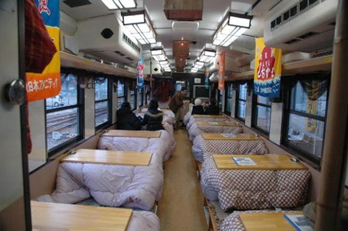 Comfy Train WIN