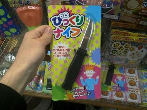 kids toys,knives,Japan,Parenting FAILS