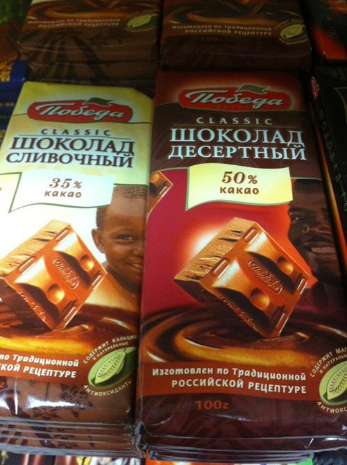 Shades of chocolate fail