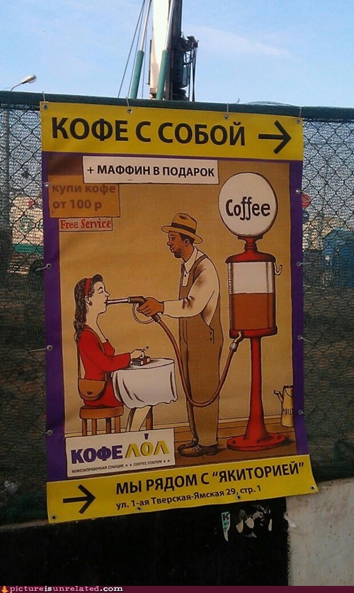 sign,wtf,fuel,metaphors,coffee