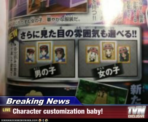 Breaking News - Character customization baby!