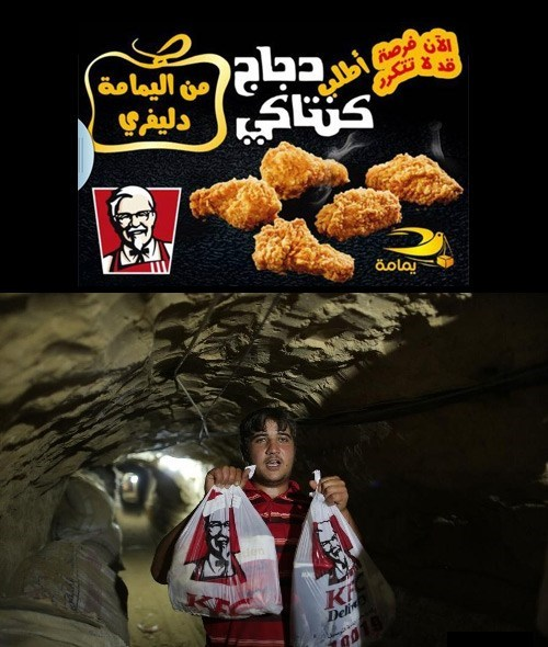 Meanwhile in the Gaza Strip: A Delivery Company Smuggles KFC from Egypt via Underground Tunnels