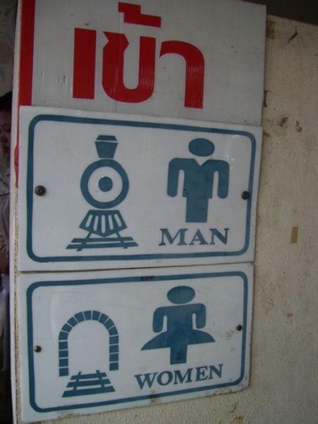 subtle,sign,lady bits,dude parts,funny