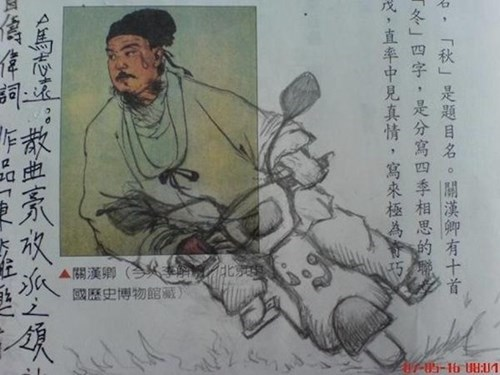 Ancient Chinese Motorcycle, Eh?