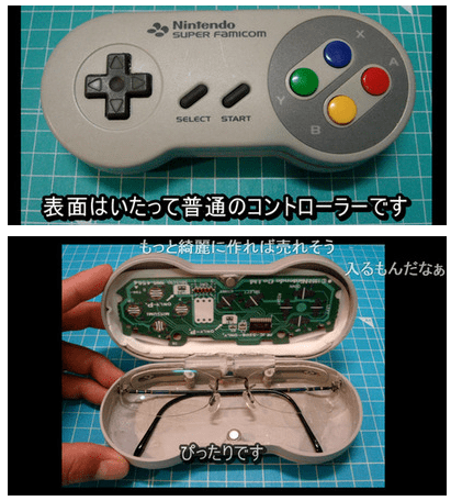 Don't Know What to Do With That Old Controller?