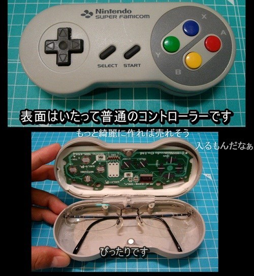 snes,glasses,controllers