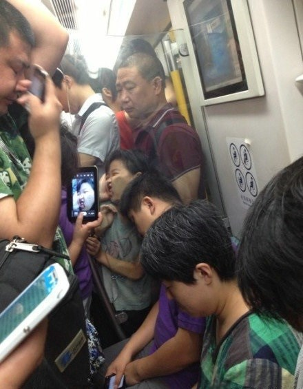 Chinese Commuter Trains Can Be a Bit Rough