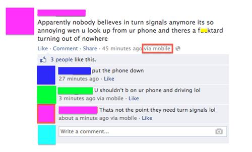 Believe in Turn Signals