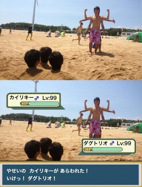This is an Amazing Pokemon Reenactment