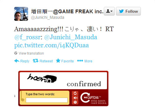 ReCaptcha is sending messages! (and Game Freak knows it!)