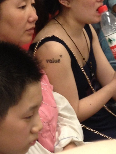 engrish,irony,funny,g rated,Ugliest Tattoos
