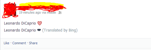 Bing, Old Sport, What Would I Ever Do Without You?