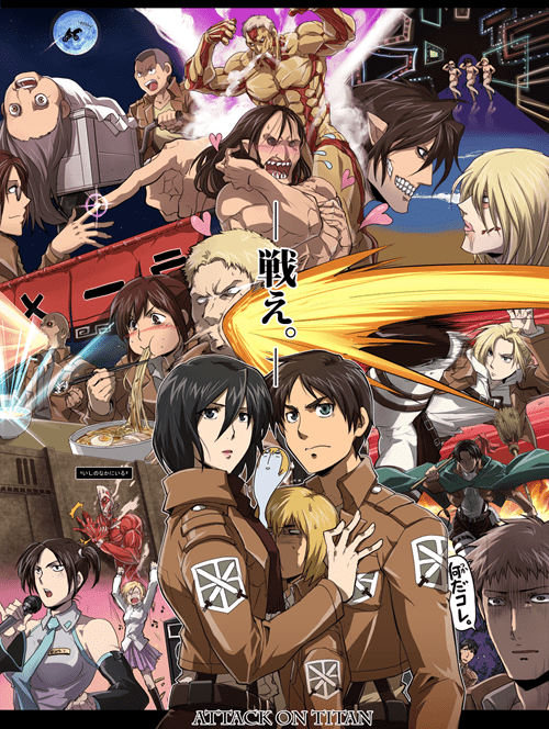 Attack on Titan In a Nutshell