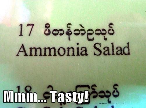 Mmm... Tasty!