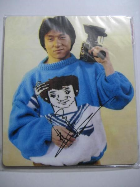 Jackie Chan Keeps Jackie Chan Warm