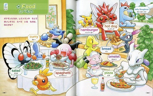 Confirmed: Mewtwo Loves Pizza