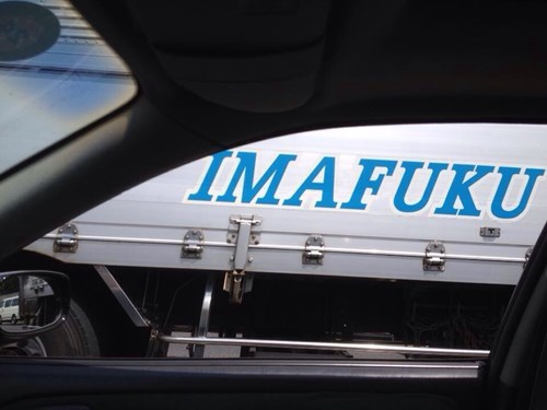 Japanese Company Names Can Get Awkward