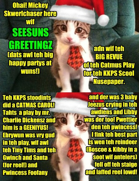 KKPS Catmus Play Revue