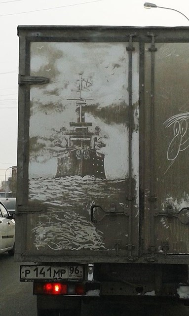 Dirty Truck, Awesome Art
