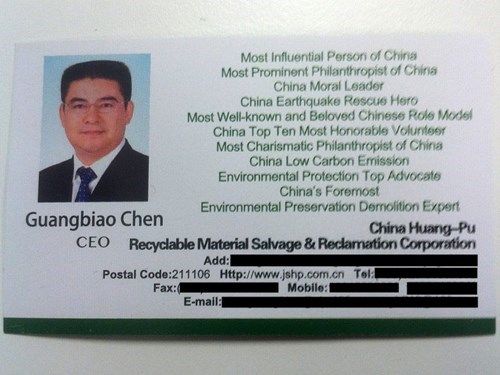 Chinese Millionaire Guangbiao Chen Wants to Buy The New York Times. This is His Business Card.