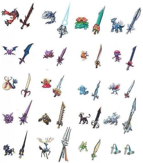 Pokémon,awesome,swords,dat compression