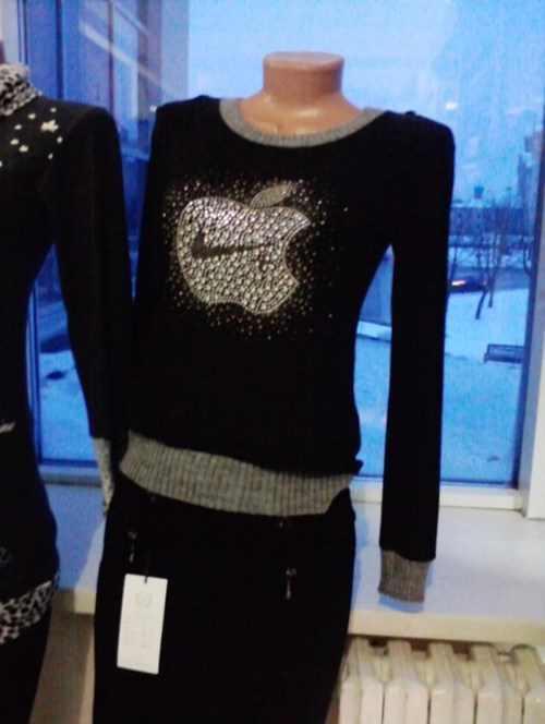 apple,fashion,engrish,nike,shirt,knockoff