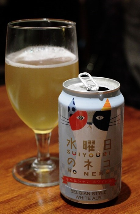 Japan And its Adorable Beers