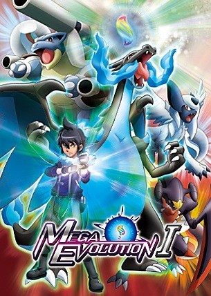 Strongest Mega Evolution to Premiere in April
