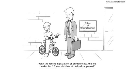 The Job Market