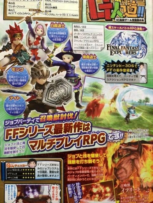 final fantasy explorers,Japan,nintendo