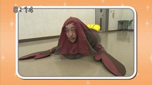 WTF to This Stunfisk Cosplay