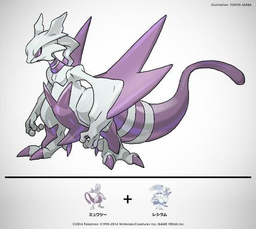 Pokémon Trading Card Illustrator's Inspired Pokémon Fusions