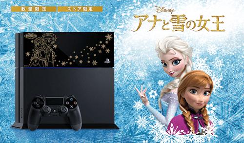 disney,frozen,PlayStation 4
