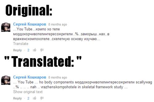 Thanks, Youtube...