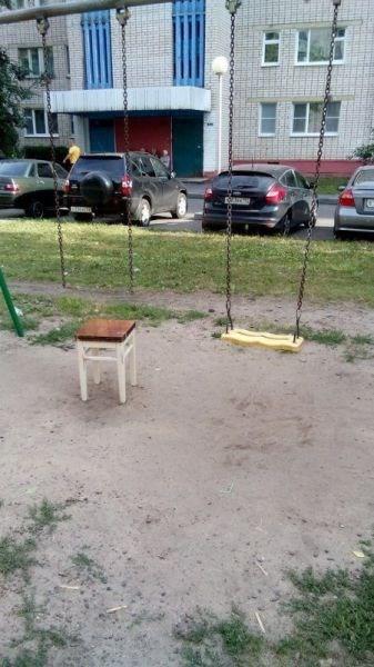 stool,playground,parenting,swing,broken