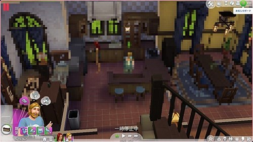 Pirated Copies of the Sims 4 are a Pixelated Nightmare