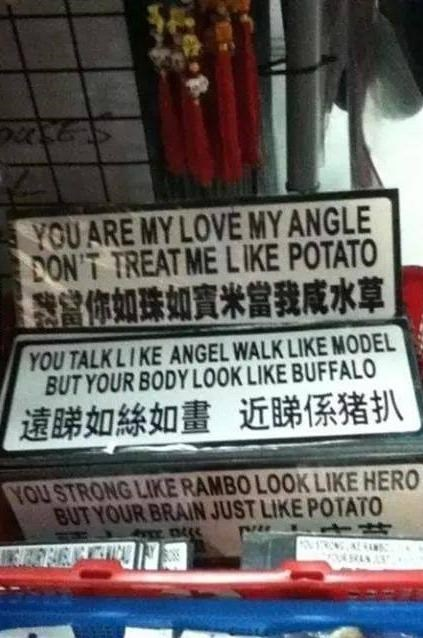 Never Treaty Someone Like Potato