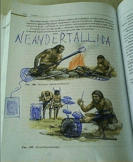 awesome,metallica,textbook,neanderthal,School of FAIL