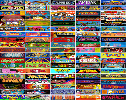 Procrastination of the Day: Over 900 Arcade Games Added to Internet Archive