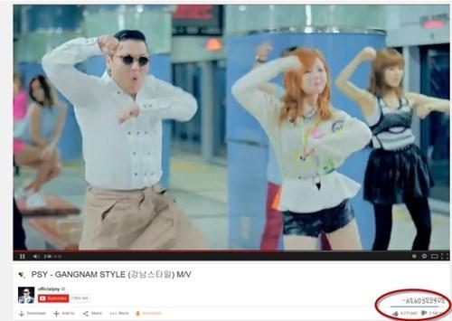 "Psy's ""Gangnam Style"" Has So Many Views it Broke Youtube"