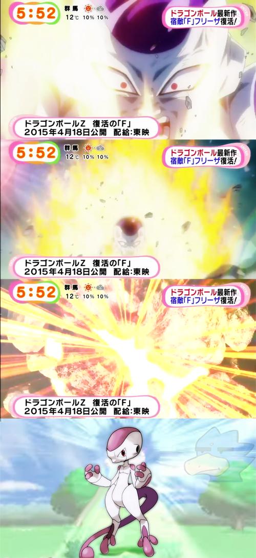 fusion,dragonball z,mewtwo,frieza,mega evolution