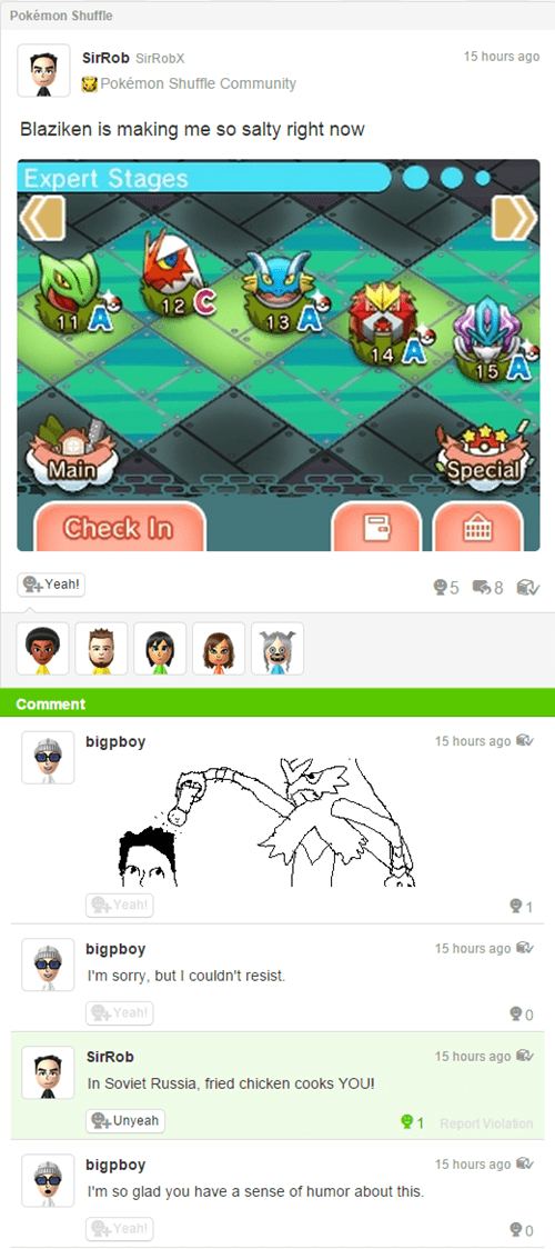 When Miiverse Comments Become Jokes