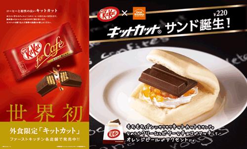 epic-win-news-japan-kit-kat-sandwich